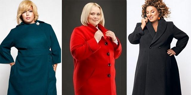 Мода для повних жінок 2018 afd26f89b9295