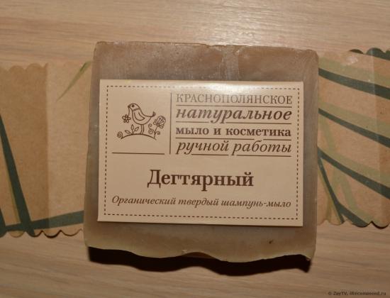 Мыло дегтярное Краснополянское