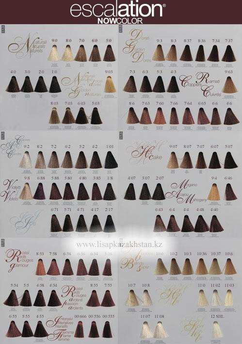 Палитра красок для волос lisap Escalation
