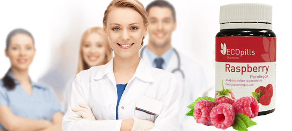 Таблетовані цукерки Eco Pills Raspberry для схуднення. Принцип дії. Склад препарату. Переваги та протипоказання