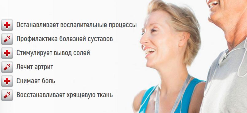 Суставітін - засіб для відновлення суглобів. Переваги та протипоказання. Інструкція по застосуванню. Принцип дії і склад