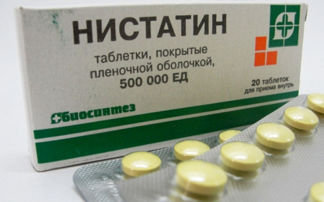 Photo of Протигрибкові препарати в таблетках