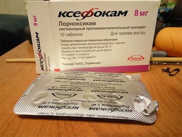 Photo of Ксефокам — призначення і способи застосування препарату
