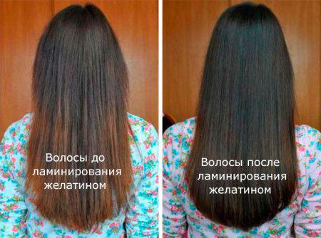 Лечение волос желатином в домашних условиях