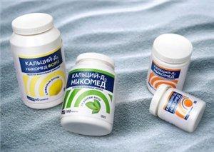 Глюконат кальцію при вагітності може призначати тільки лікар!