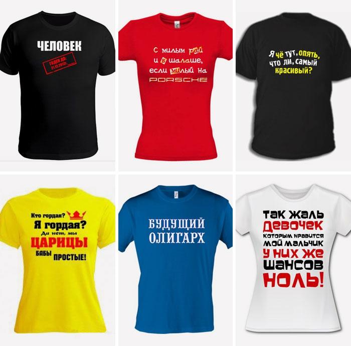 Іменні футболки з написами c37348ff46f0c