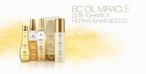 Oil Miracle Light Oil Shampoo Шварцкопф