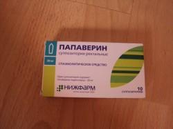 Папаверин при беременности - инструкция, дозировка, рекомендации
