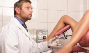 На осмотре у гинеколога
