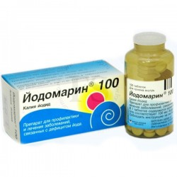 Йодомарин. Описание препарата