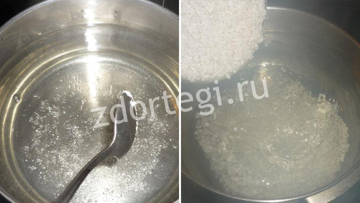Погружаем рис в кипящую подсоленную воду