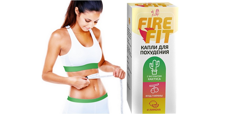 Краплі для схуднення Fire Fit. Склад препарату. Показання до застосування. Реальні відгуки лікарів