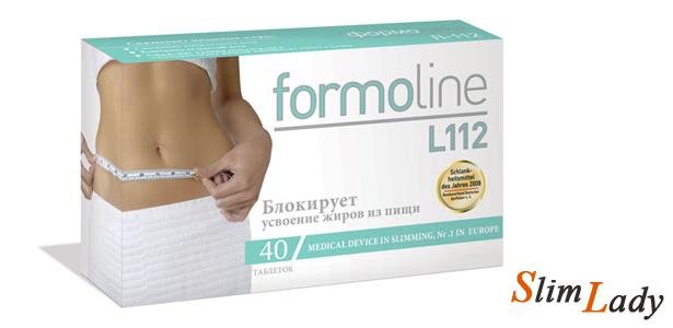 Формолайн
