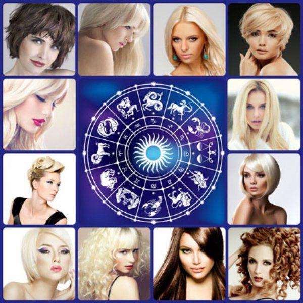 Стрижка волос по знакам Зодиака.