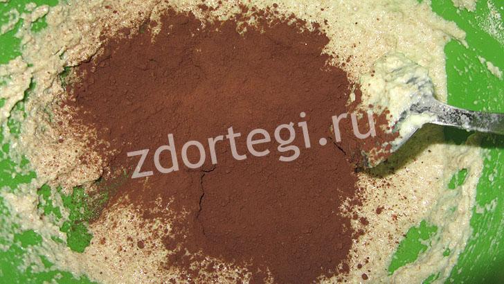 Используем какао