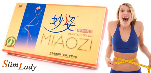 Капсулы Миаози для похудения