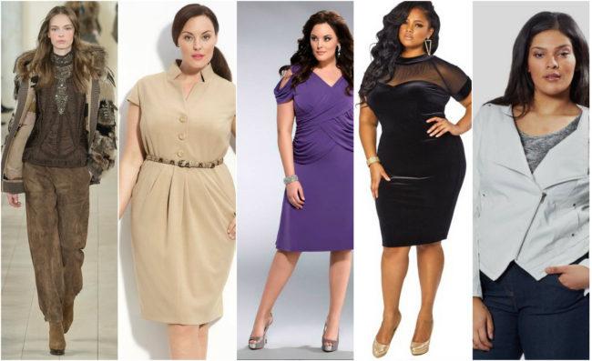 Мода для повних жінок 2018 a58abda55f20e