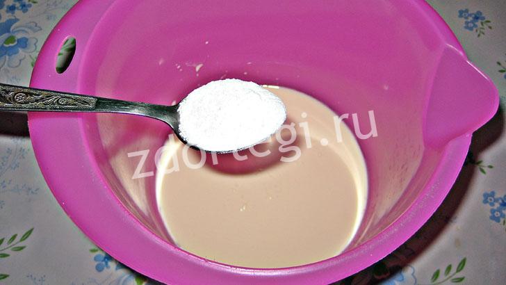 Сластим сливки для мороженого
