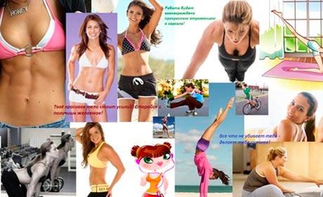 Мотивація для схуднення: 3 секретних шляхи для зниження ваги