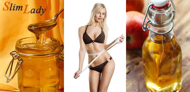 Как принимать мёд и уксус для похудения