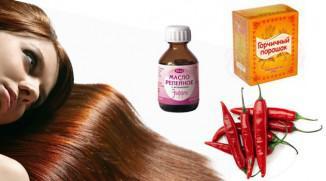 Маска с красным перцем для роста волос
