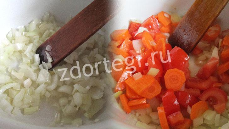 Подготовка овощной основы