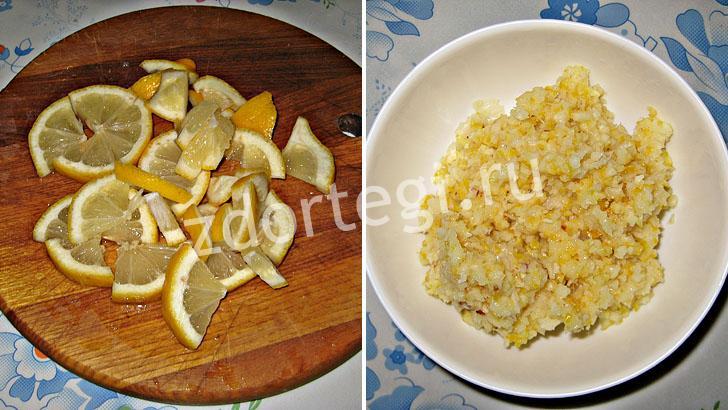 Подготовка лимона