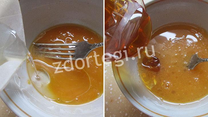 Приготовление яично-медовой смеси