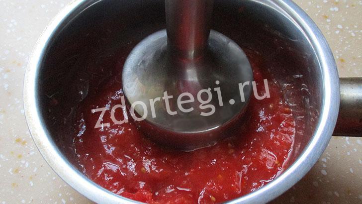 Подготовка томатов для нашего блюда